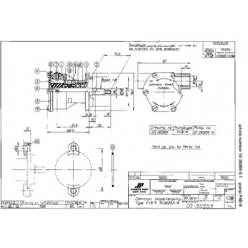 Pompe eau mer JOHNSON PUMP F4B-9 10-35355-01 LOMBARDINI MARINE 6584.514